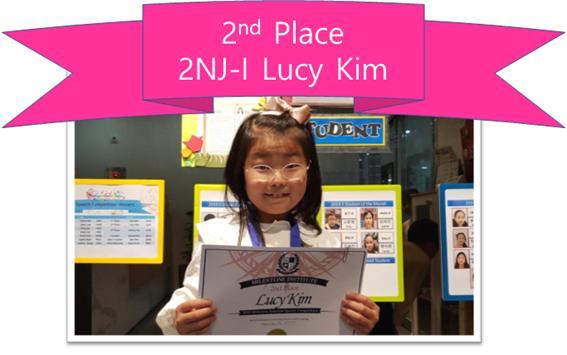 Lucy Kim.jpg