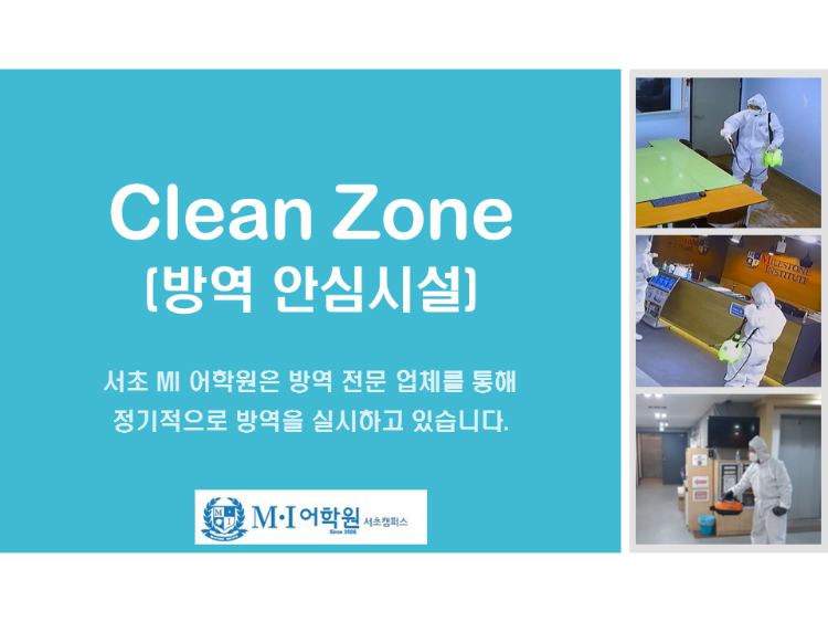 clean zone2.png